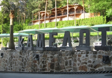 Хотелски комплекс Камелот 6